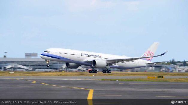 ニュース画像 1枚目:チャイナエアライン A350-900 「B-18901」