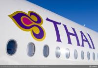 ニュース画像 1枚目:タイ国際航空 ロゴ イメージ
