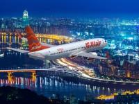 ニュース画像 1枚目:チェジュ航空 イメージ