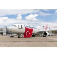 ニュース画像 2枚目:イスタンブールを拠点に活躍へ