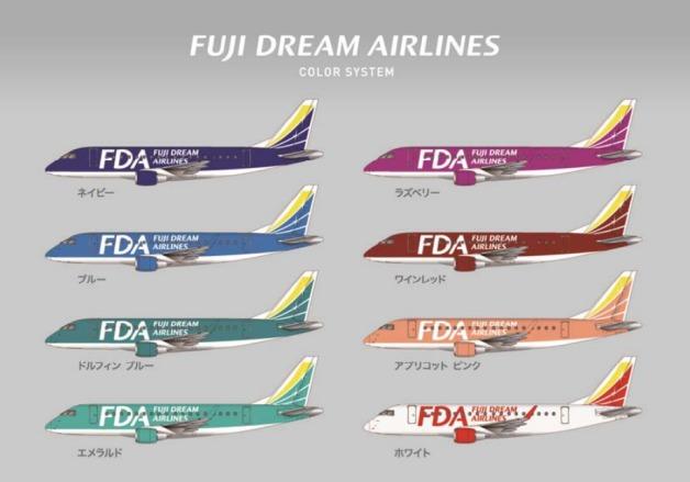 ニュース画像 1枚目:12号機の機体カラー候補 8色
