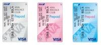 ニュース画像 1枚目:新マイレージカード「ANA VISAプリペイドカード」