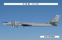 ニュース画像 1枚目:ロシアのTu-95