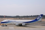 安芸あすかさんが、成田国際空港で撮影した日本貨物航空 747-281F/SCDの航空フォト(写真)