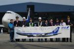 東亜国内航空さんが、伊丹空港で撮影した全日空 747-481(D)の航空フォト(写真)