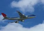 rainbow772さんが、成田国際空港で撮影した日本航空 747-446F/SCDの航空フォト(写真)