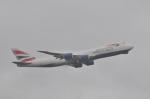 Oceanbuleさんが、成田国際空港で撮影したグローバル・サプライ・システムズ 747-87UF/SCDの航空フォト(写真)