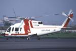 チャーリーマイクさんが、東京ヘリポートで撮影した朝日航洋 S-76Cの航空フォト(写真)