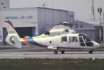 チャーリーマイクさんが、東京ヘリポートで撮影したソニートレーディング AS365N2 Dauphin 2の航空フォト(写真)