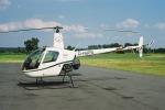 ゴンタさんが、Eglesbach Airportで撮影したドイツ個人所有の航空フォト(写真)