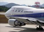 たぁさんが、広島空港で撮影した全日空 747-281Bの航空フォト(写真)