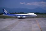 夏奈さんが、鹿児島空港で撮影した全日空 747SR-81の航空フォト(写真)