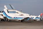 げんこつさんが、羽田空港で撮影した海上保安庁 YS-11A-213の航空フォト(写真)