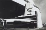 TKOさんが、伊丹空港で撮影した日本国内航空 N262A-14の航空フォト(写真)