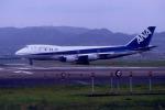 夏奈さんが、伊丹空港で撮影した全日空 747SR-81の航空フォト(写真)