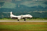 OKさんが、熊本空港で撮影した国土交通省 航空局 YS-11-104の航空フォト(写真)
