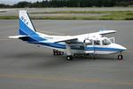 Tomo-Papaさんが、大島空港で撮影した新中央航空 BN-2B-20 Islanderの航空フォト(写真)