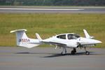静岡空港 - Shizuoka Airport [FSZ/RJNS]で撮影されたアルファーアビエィション - Alpha Aviationの航空機写真