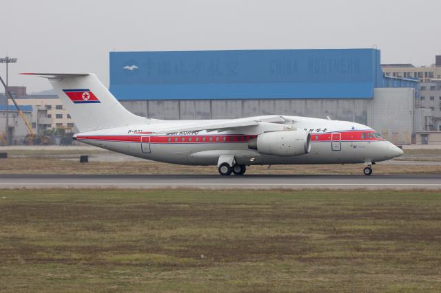 高麗航空 Antonov An-148 P-671 瀋陽桃仙国際空港  航空フォト | by xingyeさん