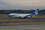 apphgさんが、成田国際空港で撮影した日本貨物航空 747-406F/ER/SCDの航空フォト(写真)