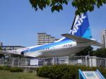 多楽さんが、所沢航空記念公園で撮影した全日空 YS-11A-500の航空フォト(写真)