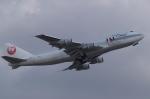 木人さんが、成田国際空港で撮影した日本航空 747-246F/SCDの航空フォト(写真)