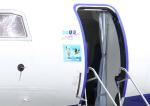 しばたろうさんが、伊丹空港で撮影したエアーニッポンネットワーク DHC-8-314Q Dash 8の航空フォト(写真)