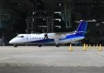 LOTUSさんが、伊丹空港で撮影したANAウイングス DHC-8-314Q Dash 8の航空フォト(写真)