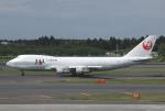 チャーリーマイクさんが、成田国際空港で撮影した日本航空 747-221F/SCDの航空フォト(写真)