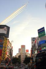 渋谷で撮影された航空自衛隊 - Japan Air Self-Defense Forceの航空機写真