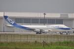 ガッキーさんが、成田国際空港で撮影した日本貨物航空 747-481F/SCDの航空フォト(写真)