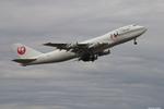 apphgさんが、成田国際空港で撮影した日本航空 747-246F/SCDの航空フォト(写真)