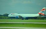 IL-18さんが、ロンドン・スタンステッド空港で撮影したグローバル・サプライ・システムズ 747-87UF/SCDの航空フォト(写真)