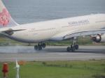 いもつさんが、関西国際空港で撮影したチャイナエアライン A330-302の航空フォト(写真)