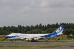 こだしさんが、成田国際空港で撮影した日本貨物航空 747-481F/SCDの航空フォト(写真)