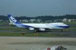 ケロさんが、成田国際空港で撮影した日本貨物航空 747-4KZF/SCDの航空フォト(写真)