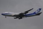 matatabiさんが、成田国際空港で撮影した日本貨物航空 747-4KZF/SCDの航空フォト(写真)