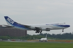HEATHROWさんが、成田国際空港で撮影した日本貨物航空 747-481F/SCDの航空フォト(写真)