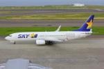 ヤマダ電機さんが、中部国際空港で撮影したスカイマーク 737-8HXの航空フォト(写真)