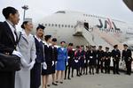 santaさんが、羽田空港で撮影した日本航空 747-446Dの航空フォト(写真)