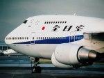 scene_Bさんが、福岡空港で撮影した全日空 747SR-81の航空フォト(写真)