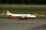 黒霧島さんが、鹿児島空港で撮影したオレンジカーゴ 1900Cの航空フォト(写真)