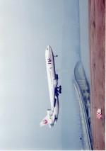 hachiさんが、関西国際空港で撮影した日本航空 MD-11の航空フォト(写真)