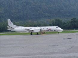 ルガーノ空港 - Lugano Airport [LUG/LSZA]で撮影されたルガーノ空港 - Lugano Airport [LUG/LSZA]の航空機写真