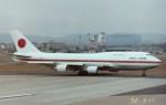 新城良彦さんが、名古屋飛行場で撮影した総理府 747-47Cの航空フォト(写真)
