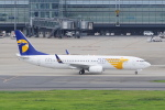 pringlesさんが、羽田空港で撮影したMIATモンゴル航空 737-8SHの航空フォト(写真)