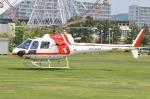 へりさんが、場外で撮影した朝日航洋 AS350B3 Ecureuilの航空フォト(写真)