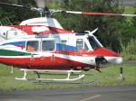 くーぺいさんが、奄美空港で撮影した鹿児島県防災航空隊 412EPの航空フォト(写真)