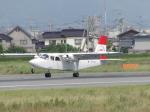 ふるぴーさんが、松山空港で撮影した第一航空 BN-2B-20 Islanderの航空フォト(写真)