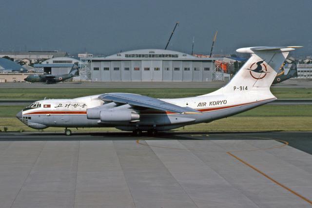 高麗航空 Ilyushin Il-76/78/82 P-914 名古屋飛行場  航空フォト | by Gambardierさん